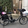 電動アシスト自転車導入