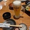 松山旅行記⑤(一進丸)