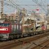 1月14日撮影 東海道線 平塚~大磯間 昨日に続き貨物列車撮影 今日は5075ㇾと2079ㇾ