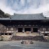 高雄山 神護寺へ