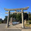 境港・米子の旅 その4:神話と地続きの地・粟嶋神社
