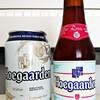 【レビュー】飲みやすい白ビール ヒューガルデンホワイト&ロゼの感想