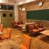 【カフェ巡り9】ちょうなん西小カフェ 廃校がカフェと合宿所に転生。