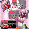 C93の3日目「とかち組」でアイドルマスターミリオンライブ!卒業文集みたいなやつが出ます