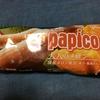 【期間限定】パピコの新商品、大人のメロン味が発売したのでおいしいか検証してみた。
