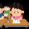 東京学芸大学附属小学校の併願について