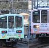 今日(2/27)・明日(2/28)の近江鉄道