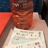 【関西遠征記】京都 The RIVERに行きました