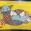 「ミュージアム オブ トゥギャザー」で大好きな猫に再開!