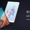 Xiaomi Mi Pad 4の価格を調査 最安値と販売サイトまとめ (7/17更新)
