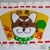 COSTCO (柴犬)ケーキ!