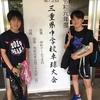 ゆな選手・ゆり選手ともに東海大会へ進出✨✨2019全国中学校卓球大会・三重県大会