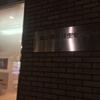 富山県民共生センター「サンフォルテ」図書室