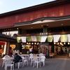 京都・社寺めぐりを堪能してきた その4 -嵐山篇-