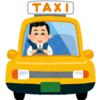 タクシードライバーの仕事を楽しむために