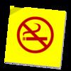 タバコiQOSが良いと評判!職場への悪影響?軽減されるけど。。