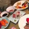大分宿泊 杉乃井ホテル 嬉しい食物アレルギー対応・プロジェクションマッピング・イルミネーションなど