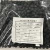 黒豆の種子入荷