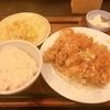 東新宿『大拉垻(ダイラバ)食堂』油淋鶏(中華7軒目)