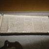 【中東】世界史で覚えたような…死海文書発見の地