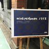 宮沢賢治ゆかりの地。盛岡・光原社の「ミナペルホネン ノマド展」に行ってきたお話。