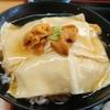 あざみ野【旬の味処 やま田】湯葉丼 ¥840
