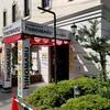 ヒノマル向ヶ丘遊園店で超レア台を打つ!