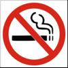加熱式タバコも有害です! 禁煙のススメ