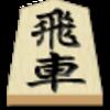 将棋~将棋ウォーズ二段を目指す~ 021 (佐藤天彦先生の三間飛車)