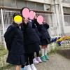 娘の小学校の入学式 その3