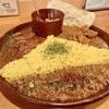 【食べログ】大阪のスパイスカレー百名店!関西の高評価カレー3店舗をご紹介します!