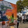 【EVENT】OUTDOOR DAY JAPAN 2019 に行って来ました!