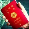 海外でパスポートを失くした時にはまず在外公館、大使館に連絡するべし