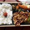 神戸市西区の「ほっともっと神戸池上店」で「すき焼きハンバーグ御膳」を買って食べた感想
