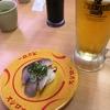 回転寿司屋で飲む『スシロー』