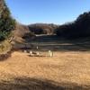 都立小山田緑地(冬の公園を歩こう Vol.2)