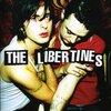 The Libertinesの話を聞いてくれ。