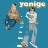 yonige『HOUSE』