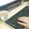 はてなブログのアフィリエイトリンクをカスタマイズする方法!