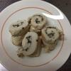 ササミのチーズしそ風味|糖質制限レシピ