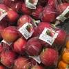 漫画「恋空(こいぞら)」から名付けられたりんごが到着しました