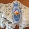 17w6d 赤ちゃん用洗濯洗剤