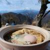 【鍋割山】紅葉登山と鍋焼きうどん