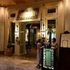 シェラトン・グランデ・スクンビット・バンコク③ The Executive Breakfast at Rossini's(朝食)