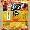 カルビー 堅あげポテト 松阪牛の炙り焼き味