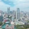 9月6日(木)hatenaよりお昼の東京タワー。