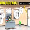 【仮面ライダーゼロワン】第27話 感想