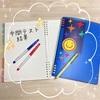 中1☆2学期中間テストの結果と、テスト後にやる気をなくした話。