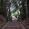 市尾宮塚古墳と天満神社 高取町