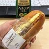 デイリーヤマザキ江東有明3丁目店